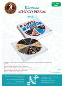 Шоколдад Choco Pizza
