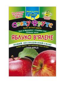 Вяленое яблоко
